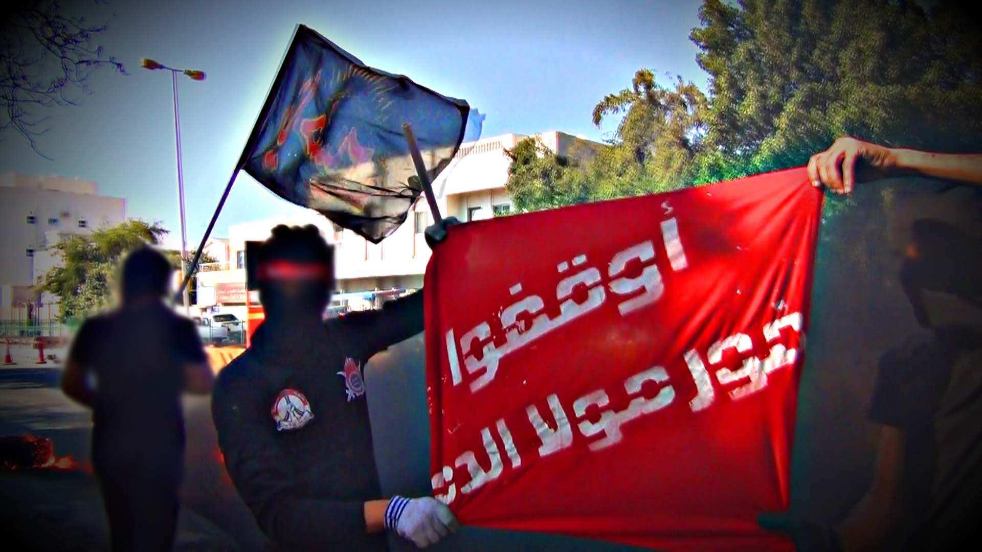 تحضيرات لتظاهرات «جمعة كلّا لفورمولا الدم»