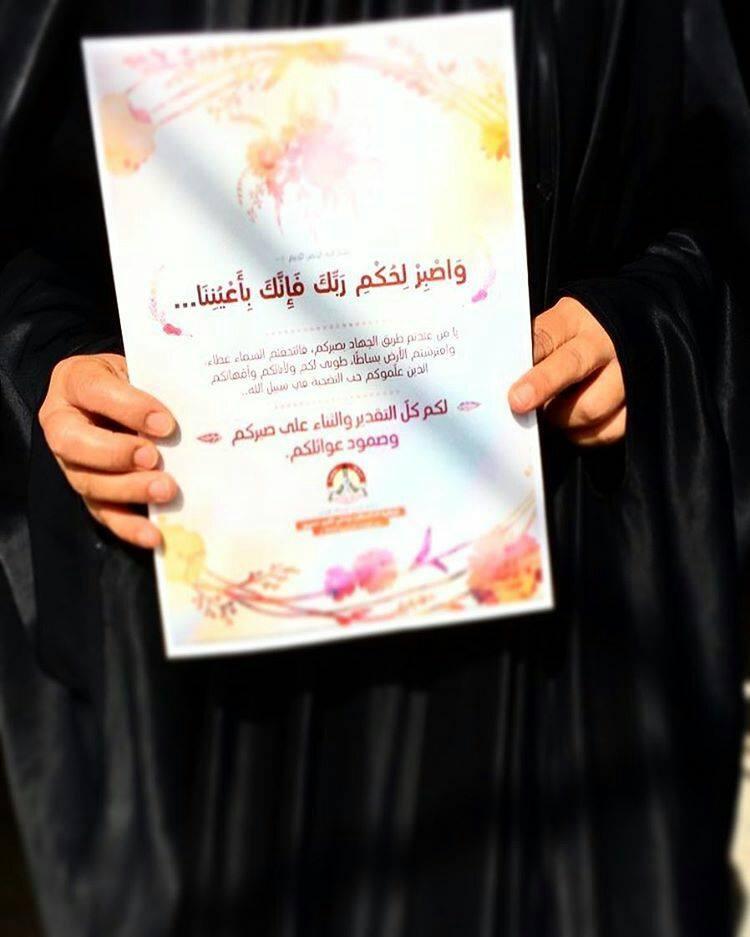 تجليًّا للروح التضامنيّة..زيارات تكريمية لعوائل «المطاردين» في مدن البحرين