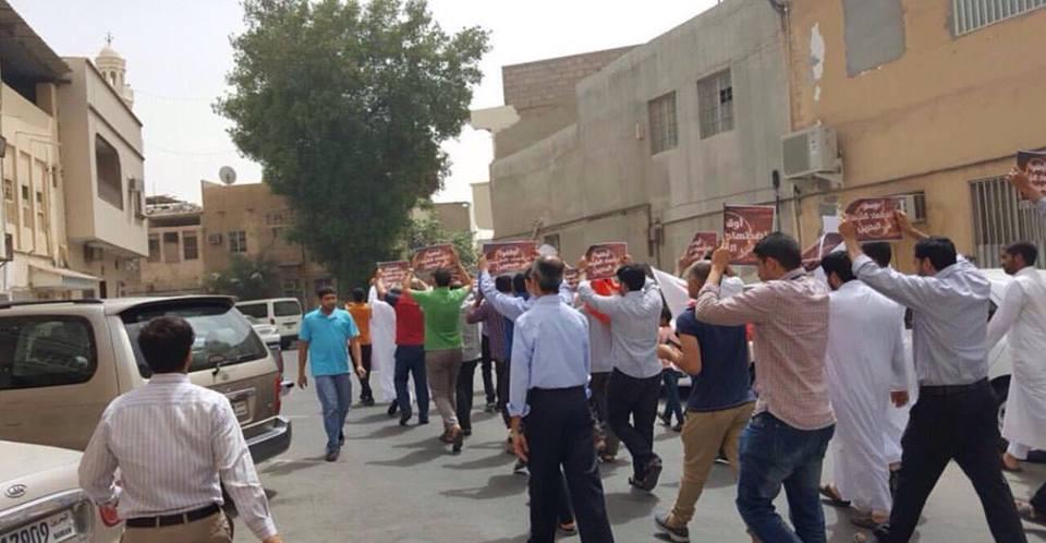 بالصور: تظاهرة بالعاصمة «المنامة» ترفض «الاضطهاد الطائفي»