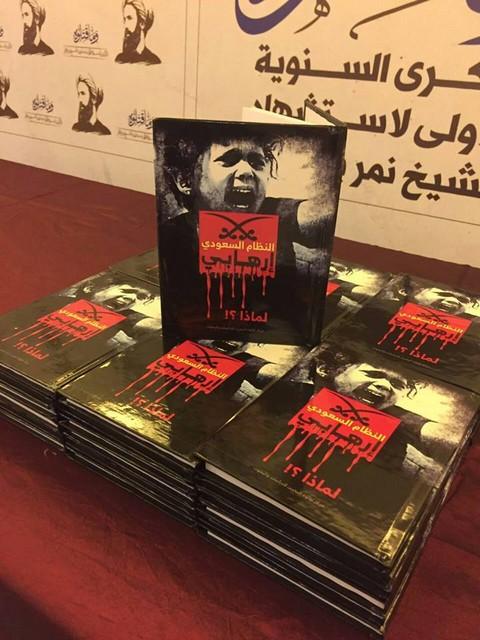 ركن خاص لكتاب «النظام السعودي إرهابي» بحفل تأبين الشهيد النمر في «بيروت»
