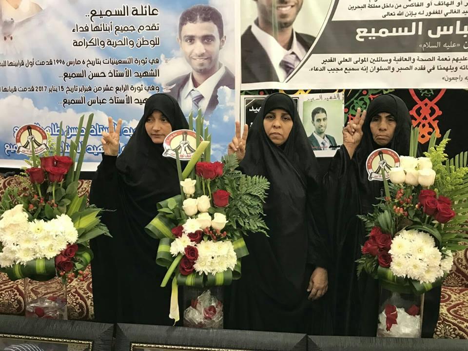 عوائل شهداء الوطن: أولادنا قرابين للبحرين وشعبها..و «إلك يوم يا حمد»