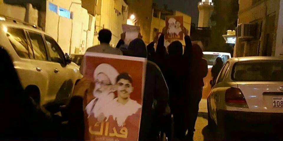 تظاهرة ثوريّة في العاصمة المنامة تحت شعار «على الوعد»