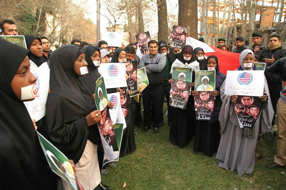 اعتصام في «طهران» تضامنًا مع الشعبين البحرانيّ والنيجيريّ