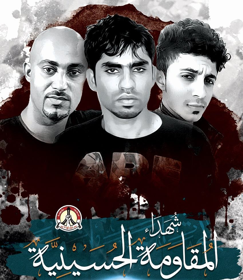 ائتلاف 14 فبراير: الخليفيّون يحتجزون جثامين الشهداء تستّرًا على جرائمهم الدمويّة المخزية