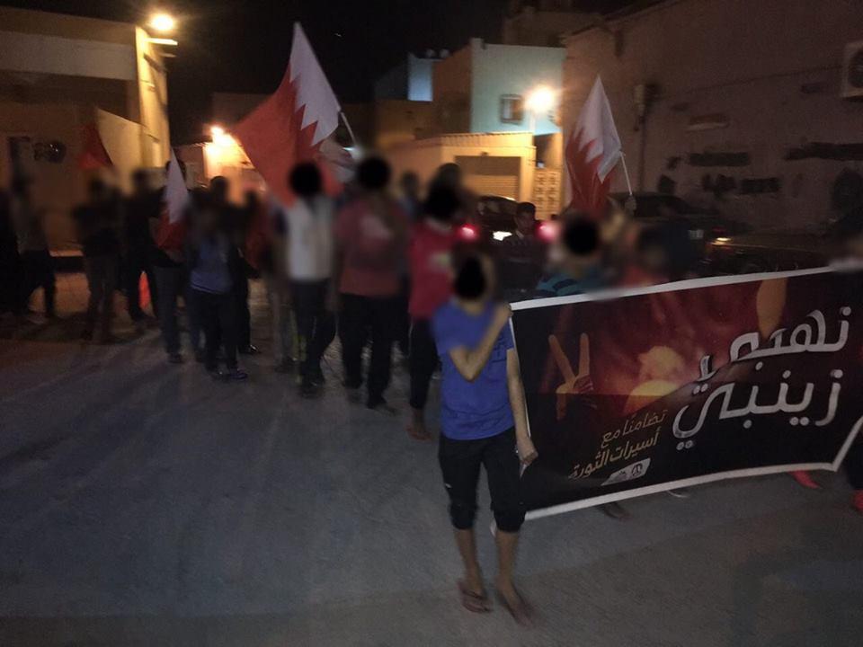 تظاهرات «نهجي زينبي» تتضامن مع أسيرات «ثورة البحرين»