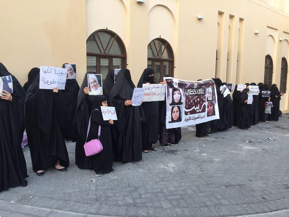 في وقفة نسويّة..حرائر البحرين يؤكدن تضامنهنّ مع أسيرات الثورة