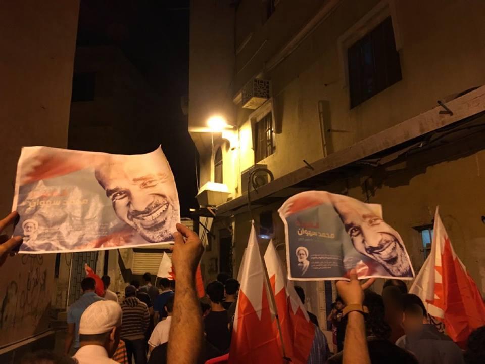 حراك ثوريّ متصاعد في «البحرين» وفاءً لـ «شهداء الوطن»
