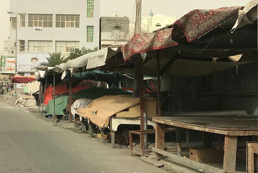 الإضراب يجتاح سوق جدحفص المركزيّ في «14 مارس»