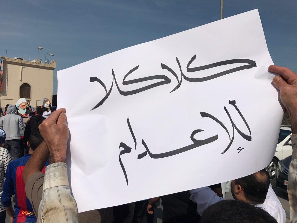 ائتلاف 14 فبراير: أحكام الإعدام الجائرة تعكس حالة اليأس والتخبّط لدى الخليفيين