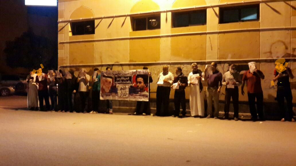 اعتصام تضامنيّ أمام منزل الرمز المشيمع «غرب المنامة»
