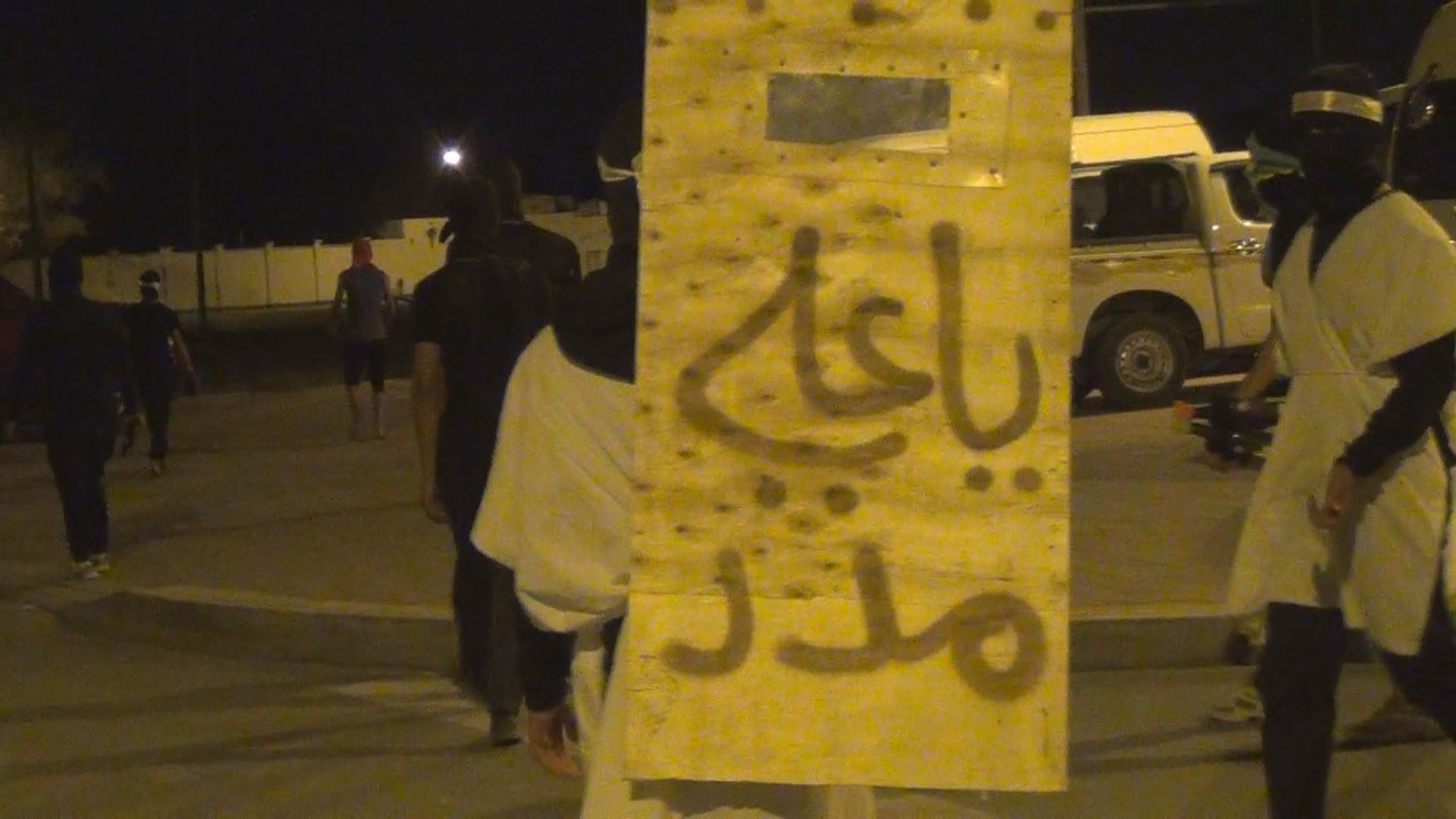 تحركات ثوريّة متصاعدة عشيّة «14 مارس»