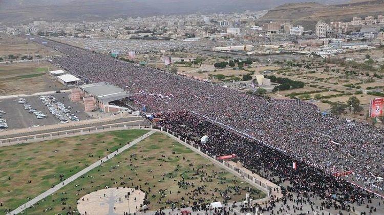 تظاهرة كبرى في صنعاء تنديدًا بالعدوان الغاشم في ذكراه الثانية
