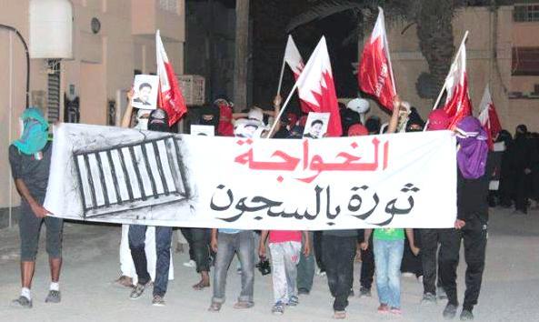 «ائتلاف 14 فبراير» يتضامن مع «الخواجة» في معركة الأمعاء الخاوية