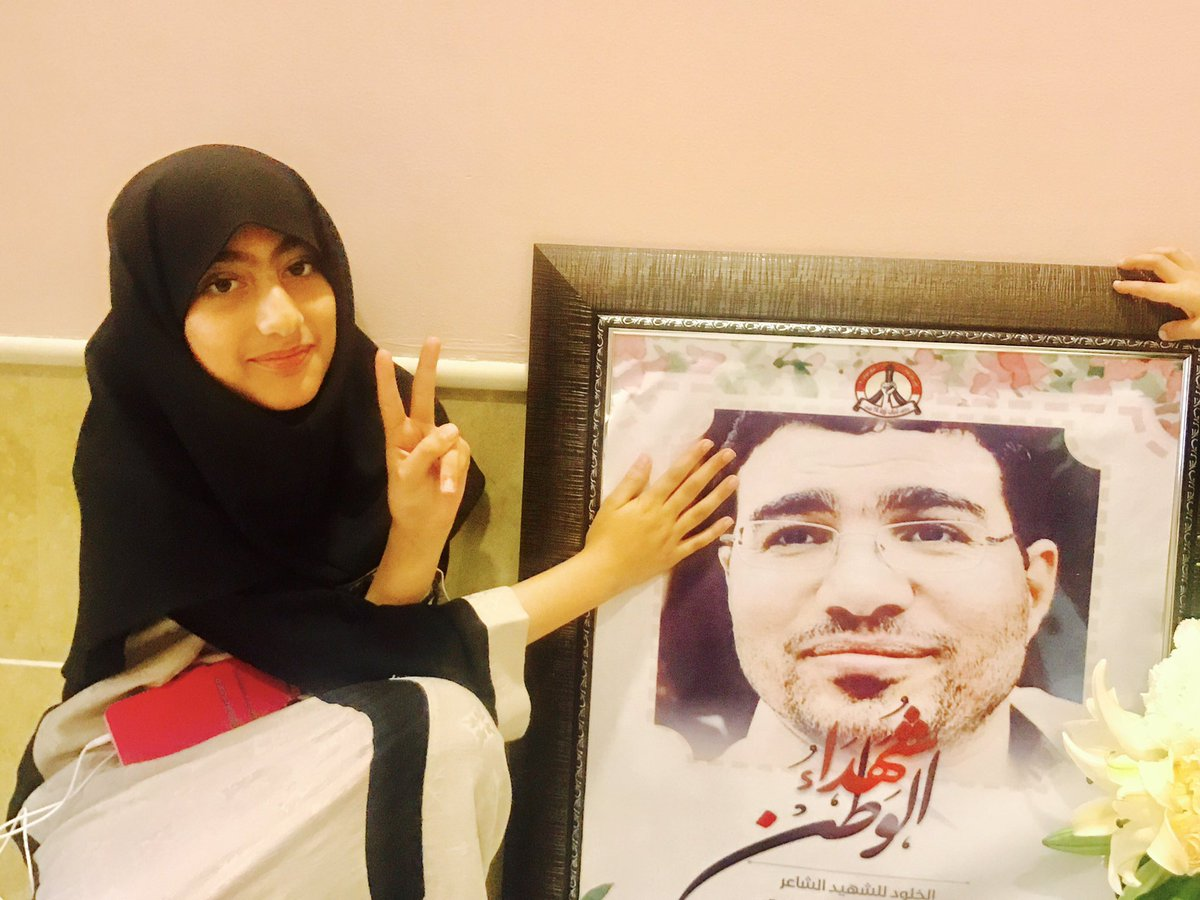 باقات العزّ تهدى لأسرة الشهيد الشاعر «منصور آل مبارك»