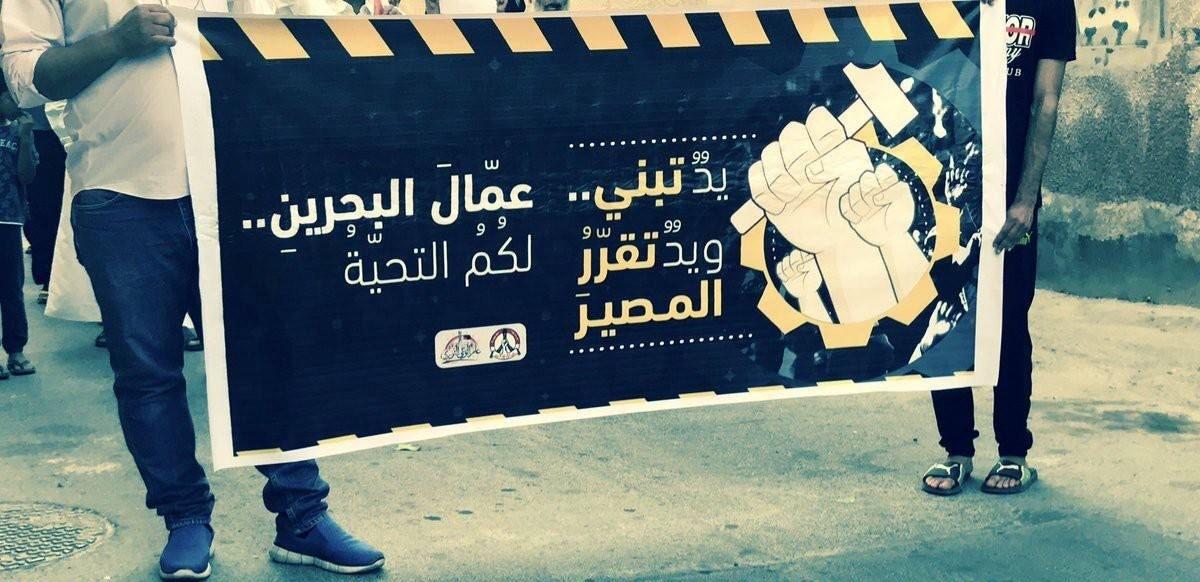 مسيرات تضامنيّة مع العمّال بعنوان «يد تبني ويد تقرّر المصير»