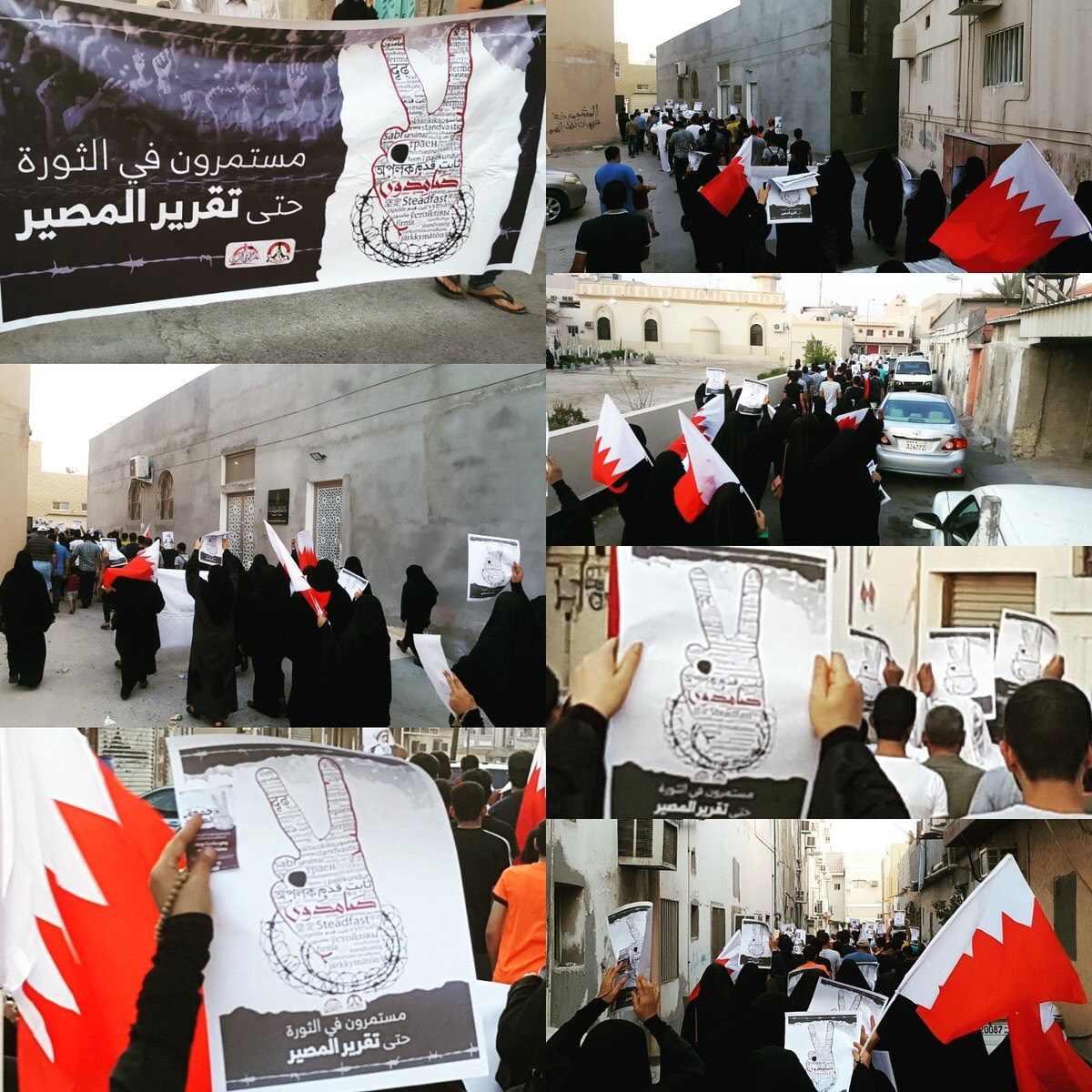 فعاليّة «جمعة الصمود- 2» تؤكد مواصلة الثورة حتى تقرير المصير