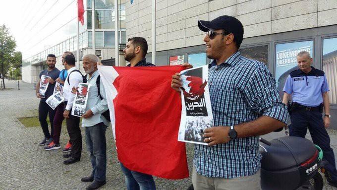 مشاطرة لفعاليات عيد الاستقلال داخل البحرين..الجالية البحرانيّة في ألمانيا تتظاهر