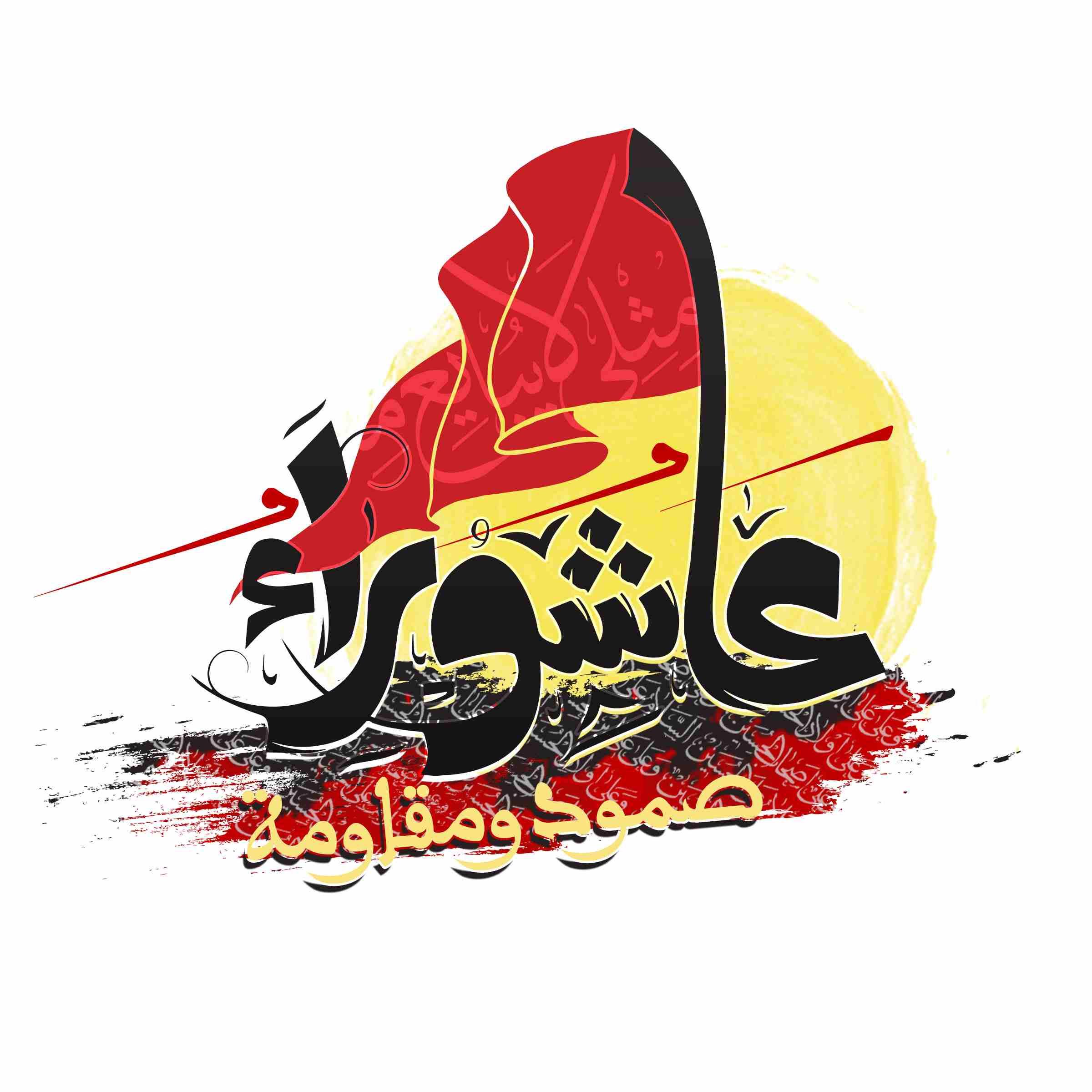 القوى الثوريّة المعارضة في البحرين: نعزّي شعب البحرين بذكرى عاشوراء ونوصي بالحضور الحاشد والكبير في العاصمة المنامة والدراز ليل العاشر ونهاره