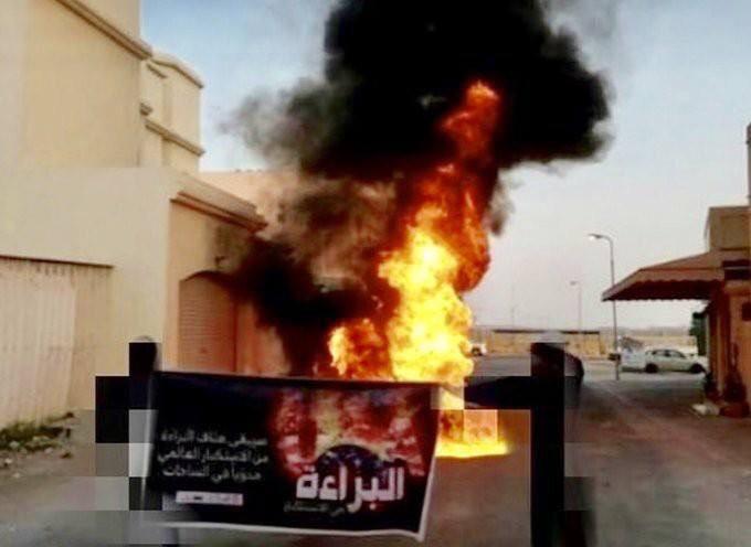 رفضًا للمستكبرين..أعمدة الغضب تتصاعد خلف مطار البحرين الدولي