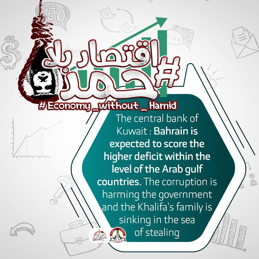 Economy without Hamid :catastrophic numbers of total debt and huge money are spending on Khalifa's family entertainment!
