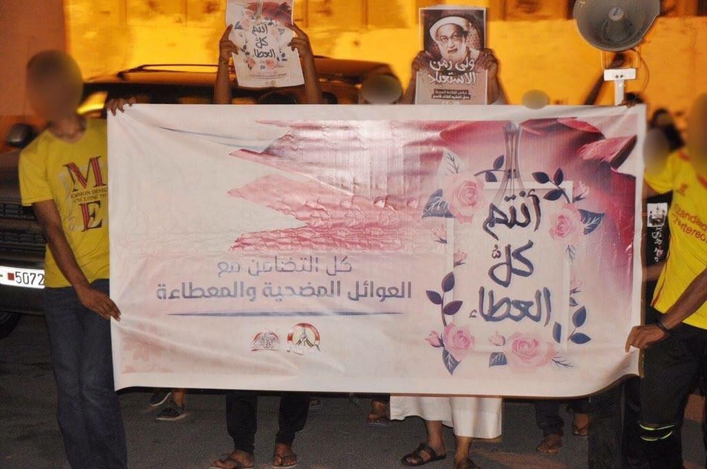 تظاهرة «أنتم كلّ العطاء» تتضامن مع العوائل المضحيّة