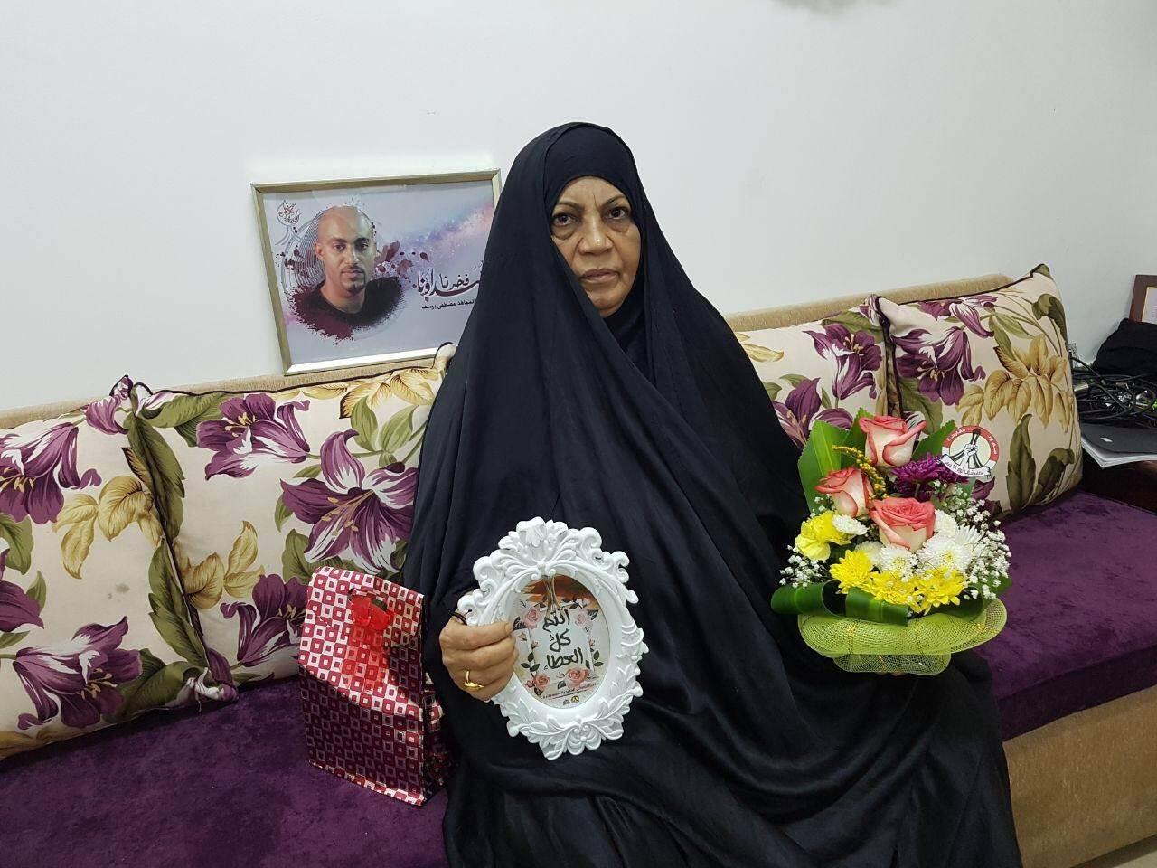 برنامج «أنتم كلّ العطاء» يتواصل في البحرين