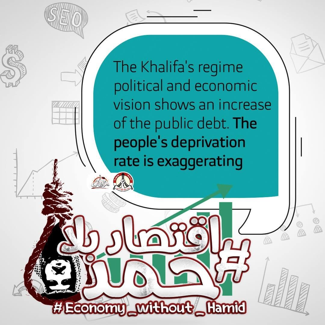 Economy without Hamid campaign :Khalifa's entity has stole funds of «Khams» which ease sufferance of hundreds poor families