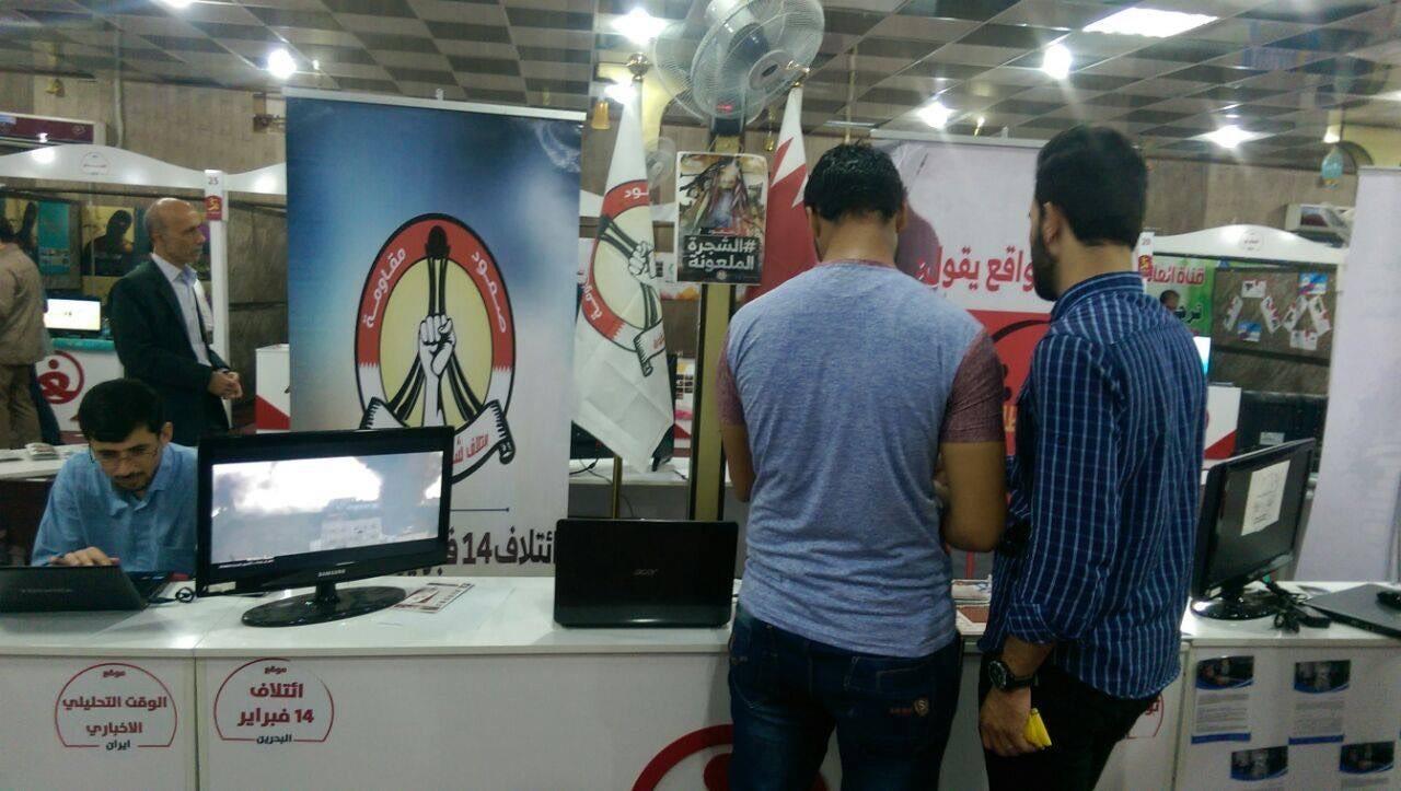 المركز الإعلاميّ للائتلاف يشارك في مهرجان الغدير الدوليّ
