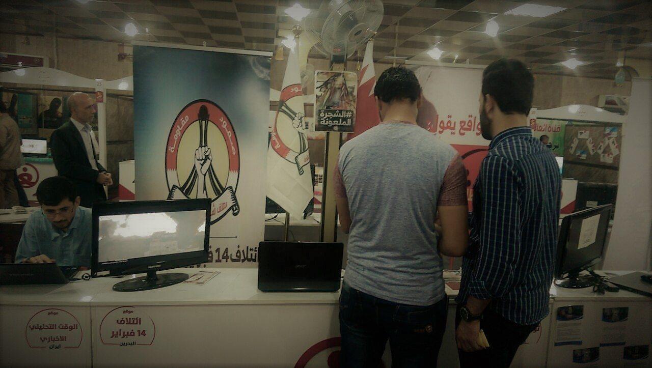 Coalition information center takes part in Alghadeer international festival
