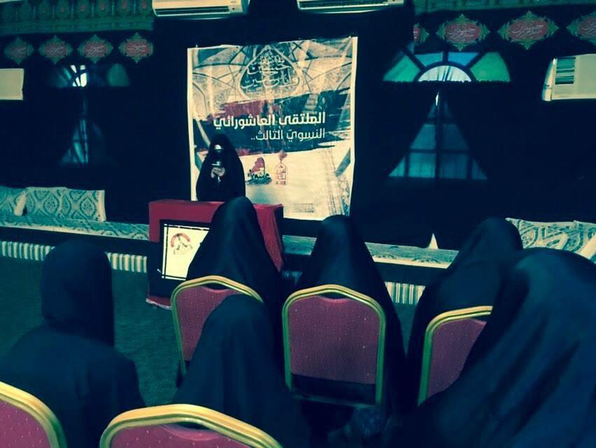 بالصور: نسوية الائتلاف تنظم فعاليات «الملتقى العاشورائيّ النسويّ الثالث»