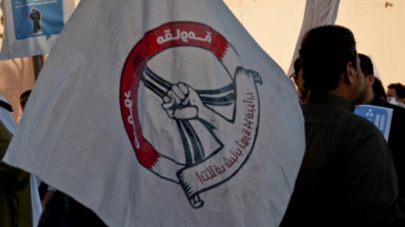 «ائتلاف 14 فبراير» يوجّه غدًا رسالته العاشورائيّة للجماهير الحسينيّة