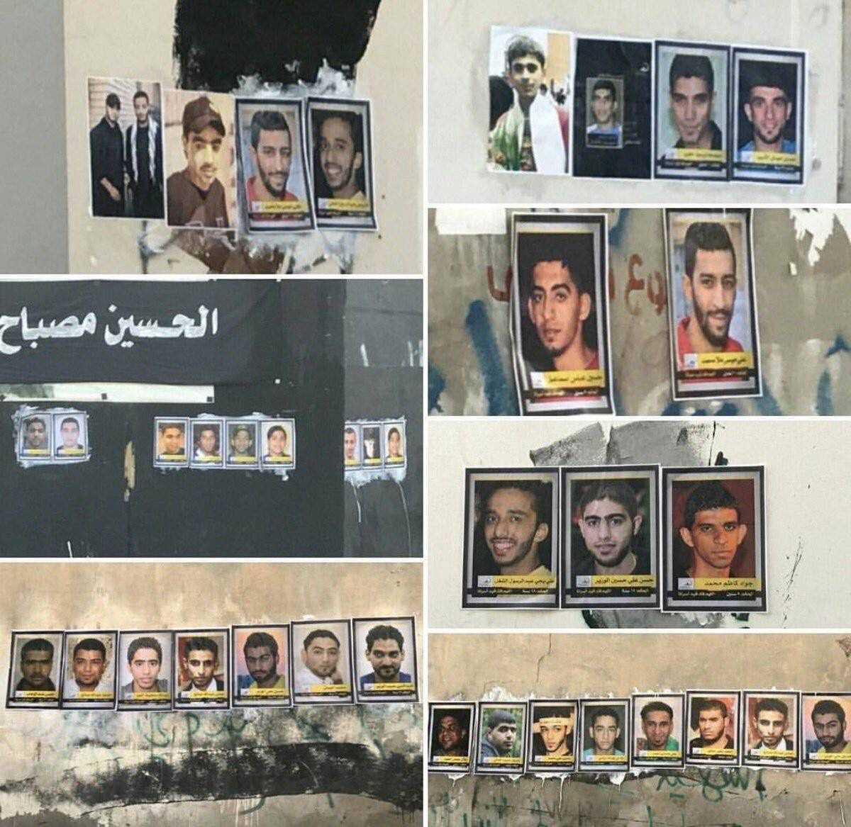 صحيفة الأحرار «غرب البحرين» تزدان بصور معتقلي الرأي