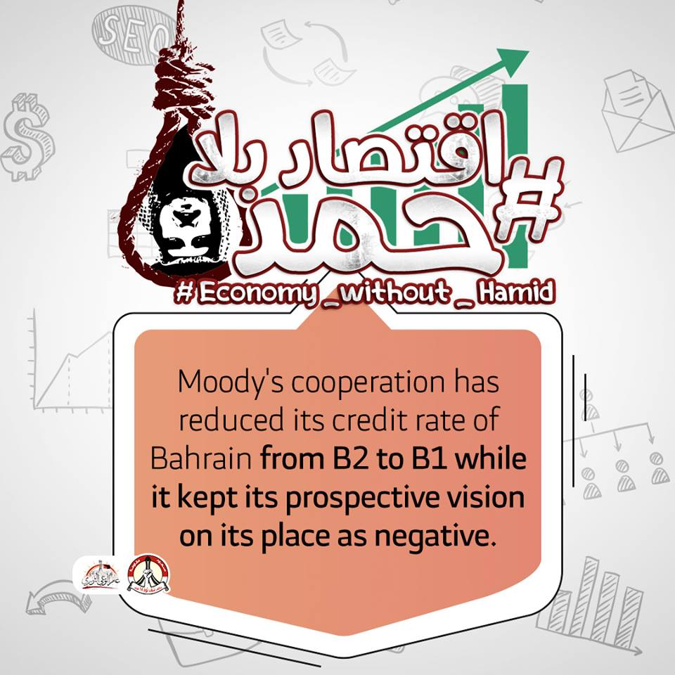 Economy without Hamid campaign :Monetary reserves have dropped & total debt has escalated