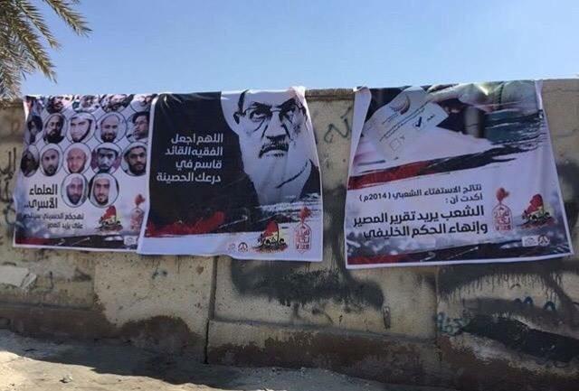 صور آية الله قاسم ويافطات عاشورائيّة تملأ مسار العزاء «غرب المنامة»