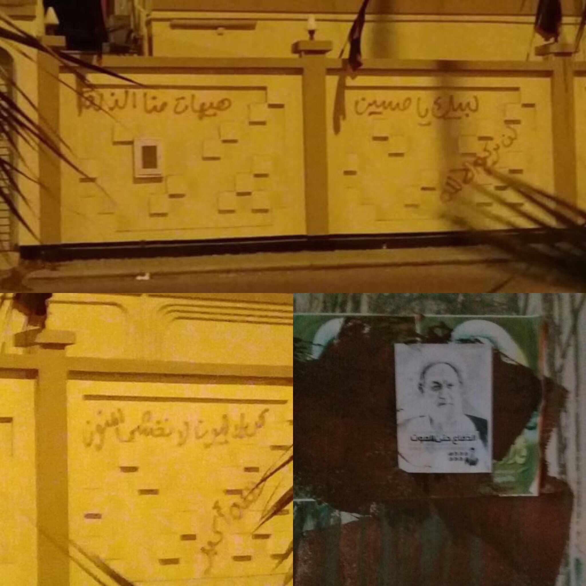 صحيفة الأحرار «غرب المنامة» تزدان بشعارات الثورة