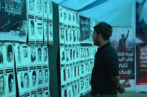 عصام المنامي لقناة الميادين: بيان سفارة البحرين في بغداد لن يضرّ بالعلاقات التي تربط المعارضة بحكومة العراق وشعبه