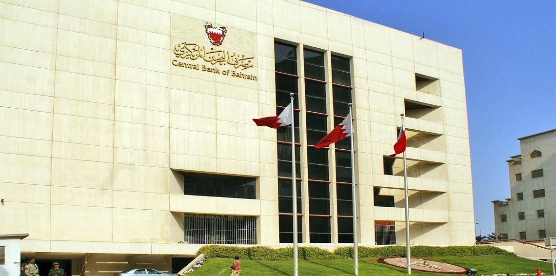 مقال: اقتصاد البحرين إلى الهاوية… وحمد يستجدي أشقّاءه الخليجيّين