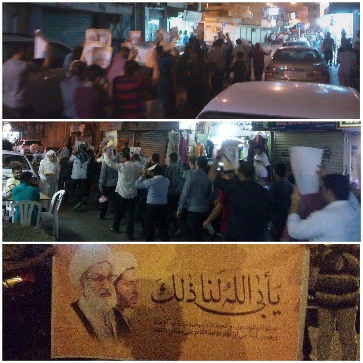 تظاهرة ثوريّة في «المنامة» ليلة الغضب الثوريّ نصرة للفقيه قاسم