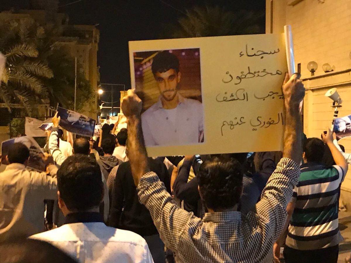 تظاهرات ثوريّة في العديد من مناطق البحرين