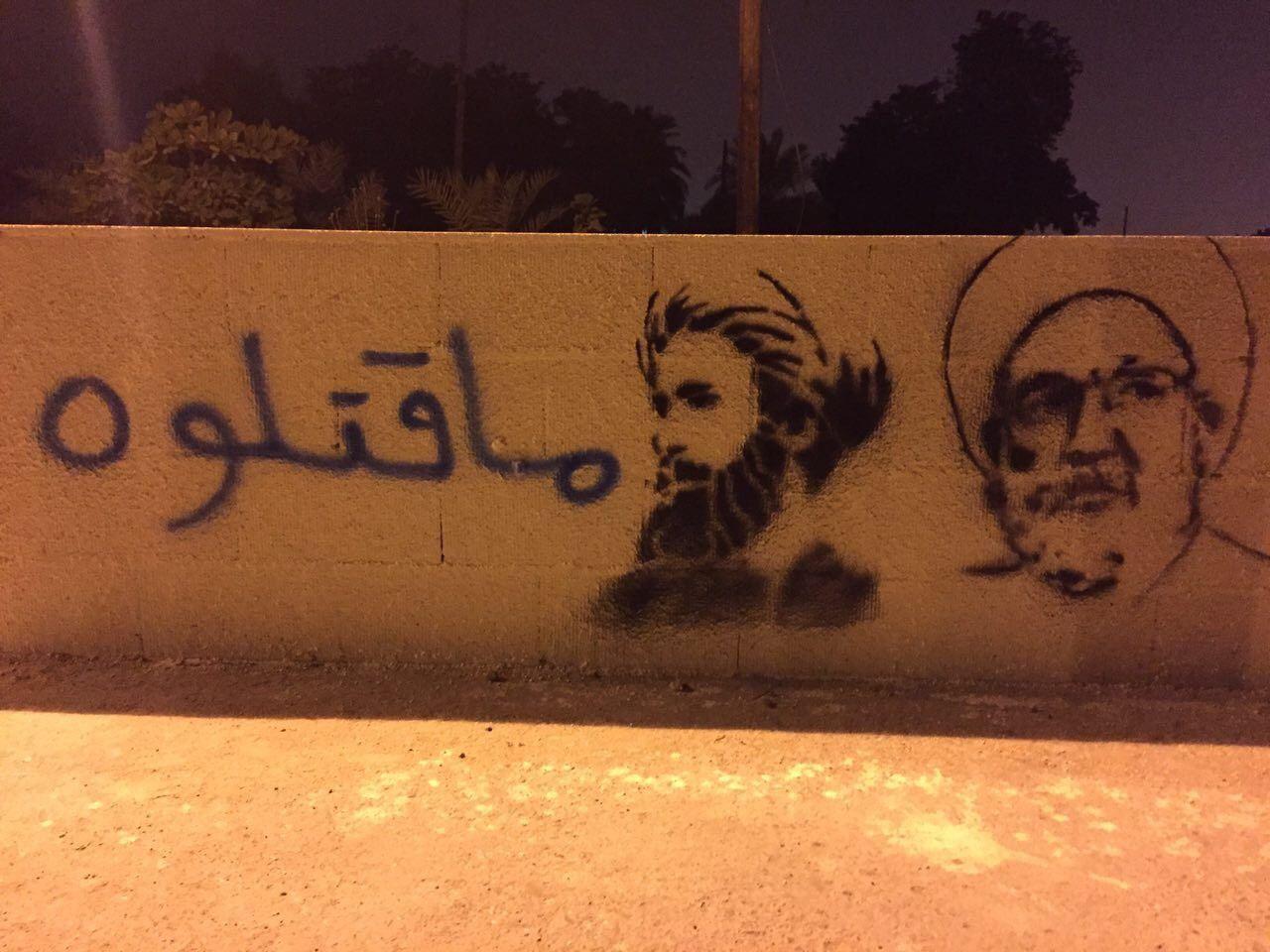 صحيفة الأحرار في بلدة صدد تزدان بالعبارات الثوريّة