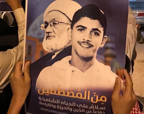 أهالي المقشع يتظاهرون وفاء للشهيد مصطفى حمدان