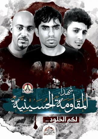 Pressing – statement from central prison of Joe on annual occasion of Hussein's resisting martyrs