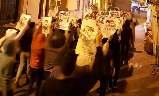 Mobilizing demonstration in Bahrain to prepare for reviving seventh year activity