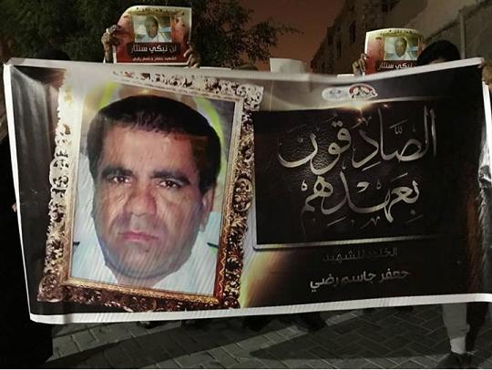 أهالي المقشع يتظاهرون تخليدًا لذكرى الشهيد «جعفر جاسم»