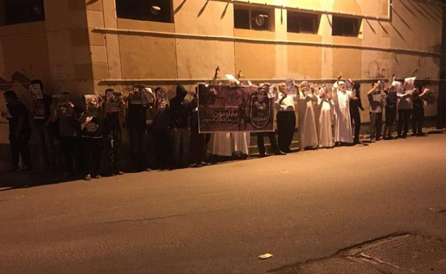 وقفة ثوريّة أمام منزل الأستاذ حسن المشيمع في ذكرى اعتقاله