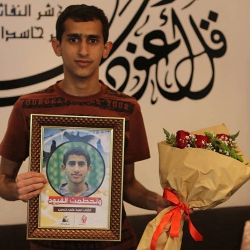 معتقل الرأي «سيّد علي حسين» يعانق الحريّة