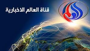 مشروع ائتلاف 14 فبراير حول ميدان الشهداء يُعلن الليلة على شاشة قناة العالم