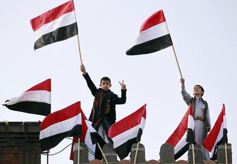بيان ائتلاف 14 فبراير: بشائر انتصار الشعب اليمنيّ تلوح في الأُفق وندعو شعبنا إلى تظاهرات «اليمن ينتصر»