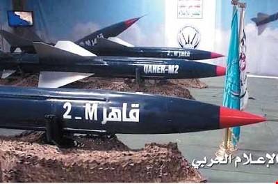 الجيش واللجان يسيطرون على مواقع قبالة منفذ عَلْب بعسير السعودية