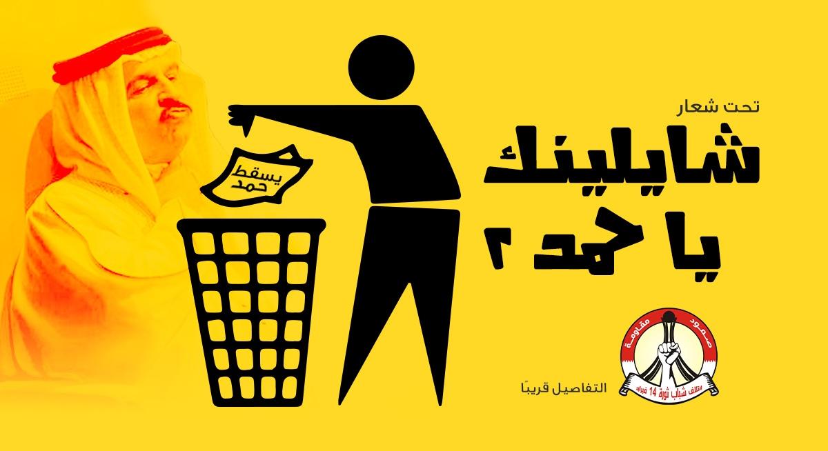 ضياء البحرانيّ لقناة اللؤلؤة: نحذّر من مناورات سياسيّة قد يقدم عليها النظام وندعو للوعي والحذر